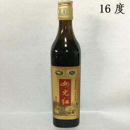 陳年女児紅16度 500ml 紹興酒 黄酒 中国お酒 中華お土産 独特の味 冷凍商品と同梱不可