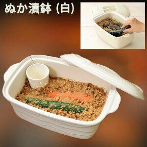 ホワイト ぬか漬鉢 万古焼 日本製 漬け物容器 39-03