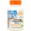 ナチュラル ビタミンK2 60粒 [サプリメント/健康サプリ/サプリ/ビタミン/ビタミンK/栄養補助/栄養補助食品/アメリカ/カプセル/サプリンクス]