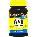 ビタミンA 5000IU&ビタミンD3 400IU 100粒[サプリメント/健康サプリ/サプリ/ビタミン/ビタミンA/栄養補助/...