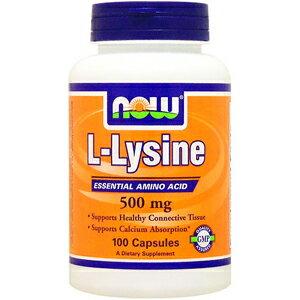 美容から健康、活力とマルチに活躍する必須アミノ酸リジンを1粒に500mgの高含有![サプリメント...