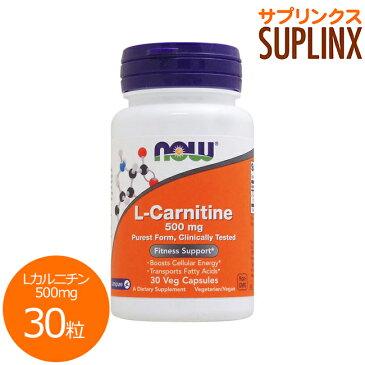 [ お試しサイズ ] Lカルニチン 500mg 30粒[サプリメント/ダイエット/ダイエットサプリ/サプリ/カルニチン/お試し/now/ナウ/栄養補助/栄養補助食品/アメリカ/カプセル/サプリンクス]