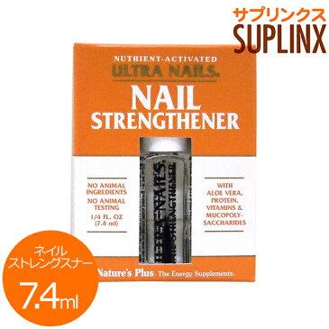 ウルトラネイルズ ネイルストレングスナー 7.4ml (爪美容液 たんぱく、ビタミン&5つの植物成分配合)