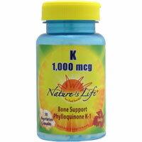 カルシウムの名パートナー、ビタミンKの大含有量タイプ[サプリメント/健康サプリ/サプリ/ビタミ...