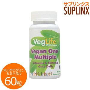 ビーガンワン ビタミン ミネラル サプリメント タブレット サプリンクス