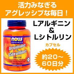 毎日の元気サポートに2種類のアミノ酸でパワー!人気の成分を1粒に[サプリメント/健康サプリ/サ...