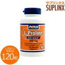Lプロリン 500mg(コラーゲンリッチなプルルン肌へ)120粒[サプリメント/健康サプリ/サプリ/アミノ酸/コラーゲン/now/ナウ/栄養補助/栄養補助食品/アメリカ/カプセル/サプリンクス]