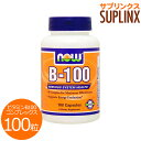 ビタミンB100 コンプレックス(11種類のビタミンB群をバランスよく高含有) 100粒 サプリメント 健康サプリ サプリ ビタミン ビタミンB群 now ナウ 栄養補助 栄養補助食品 アメリカ カプセル サプリンクス