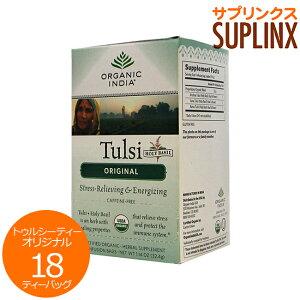 トゥルシーティー オリジナル カフェイン サプリンクス
