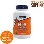 ビタミンB6 100mg 250粒[サプリメント/健康サプリ/サプリ/ビタミン/ビタミンB6/now/ナウ/栄養補助/栄養補助食品/アメリカ/カプセル/サプリンクス]