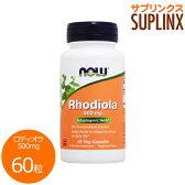 ロディオラ 500mg 60粒[サプリメント/健康サプリ/サプリ/植物/ハーブ/now/ナウ/栄養補助/栄養補助食品/アメリカ/カプセル/サプリンクス]