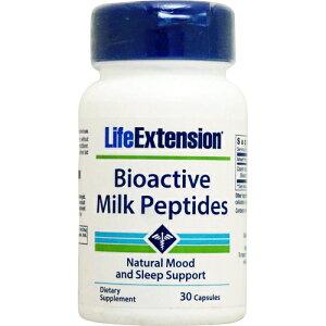 バイオアクティブ ミルクペプチド(ラクティウム) 30粒[サプリメント/健康サプリ/サプリ/動…