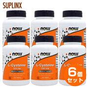 システイン サプリメント アミノ酸 タブレット サプリンクス