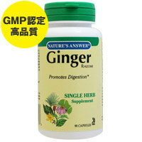 【NEW!】寒がりさんや季節の変わり目の健康サポートに品質にこだわったジンジャーサプリメント...