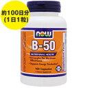 ビタミンB50 コンプレックス 100粒[サプリメント/健康サプリ/サプリ/ビタミン/ビタミンB群/now/ナウ/栄養補助/栄養補助食品/アメリカ/カプセル/サプリンクス]