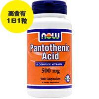 パントテン酸が1粒に500mgの高含有!含有量、吸収面で優れたタイプ♪[サプリメント/健康サプリ/...