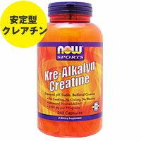 クレアルカリン クレアチン 750mg 240粒[サプリメント/健康サプリ/サプリ/フコイダン/now/ナウ/栄養補助/栄養補助食品/アメリカ/カプセル/サプリンクス]