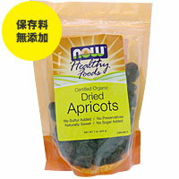 自然のほんのりとした甘さがある杏ドライフルーツ アプリコット(ドライアプリコット)【RCPmar4】