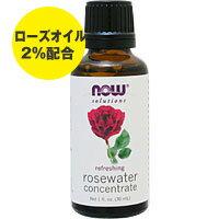 高品質のピュアローズオイルを2%の高濃度で配合♪手作りコスメから芳香剤まで使えるマルチなロ...