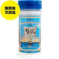海水から作られた真っ白い五角形の海水塩!ベイビー クチル ソルトフレーク(バリ島のピラミッ...