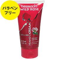 【NEW!】ワイルドローズの香りがふわり♪自然派コスメブランドによるハンドクリームハーバシン ...
