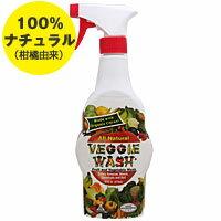 野菜に付いた農薬や化学物質をシュッとスプレーでキレイに!100%ナチュラル成分の野菜洗浄洗剤...