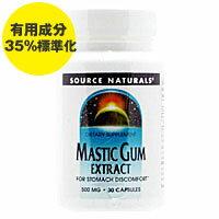 有用成分のマスティコニック酸を35%と高濃度で標準化♪マスティックガム 500mg 30粒