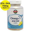 サラサラ生活を応援する天然EPA・DHAを1粒にたっぷり高含有♪オメガ3 EPA 450mg DHA 300mg 60粒...
