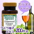 グレープシードエキス 200mg 60粒[サプリメント/健康サプリ/サプリ/ポリフェノール/栄養補助/栄養補助食品/アメリカ/カプセル/サプリンクス]