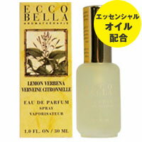 しっかり長持ちがうれしいさわやかな柑橘系の香りの香水♪エコべラ オードパルファン(香水)30...