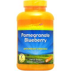 美と健康を守るエラグ酸70%濃縮!若々しさに磨きをかけたい方に[サプリメント/健康サプリ/サ...