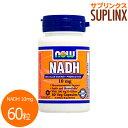 NADH 10mg(還元型ベータニコチンアミド アデニン ジヌクレオチド) 60粒[ダイエット・健康/サプリメント/ダイエットサプリ/NOW/ナウ/サプリンクス]・・・