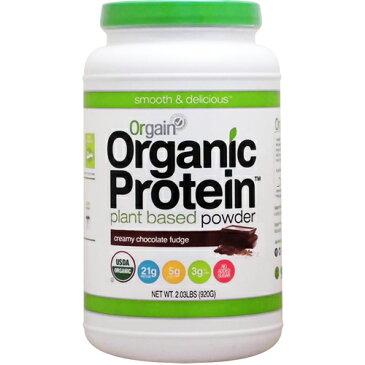オーガニック プロテイン パウダー(植物性プロテイン) ※クリーミーチョコレートファッジ 920g[ロコモ]【植物性Protein】