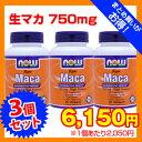 【3本セット】高品質な生マカ4500mg相当を1粒にギュッと凝縮♪[サプリメント/健康サプリ/サプリ...