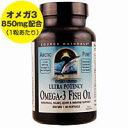 アークティックピュア ウルトラポテンシー オメガ3 フィッシュオイル 60粒[サプリメント/健康サプリ/サプリ/DHA/EPA/青魚/栄養補助/栄養補助食品/アメリカ/ソフトジェル/サプリンクス]