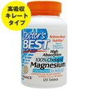 高吸収マグネシウム 100mg 120粒 [サプリメント/健康サプリ/サプリ/ミネラル/マグネシウム/栄養補助/栄養補助食品/アメリカ/タブレット/サプリンクス]