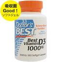 ベスト ビタミン D3 1000IU 180粒 サプリメント 健康サプリ サプリ ビタミン ビタミンD 栄養補助 栄養補助食品 アメリカ ソフトジェル サプリンクス