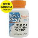 ベスト ビタミン D3 5000IU 180粒 サプリメント 健康サプリ サプリ ビタミン ビタミンD 栄養補助 栄養補助食品 アメリカ ソフトジェル サプリンクス