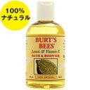 バーツビーズ レモン&ビタミンE バス&ボディオイル 118ml[バス用品/入浴剤/バスオイル/サプリンクス]