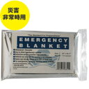 エマージェンシーブランケット(災害・非常時用携帯毛布/シート...