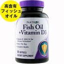 フィッシュオイル + ビタミンD3 90粒[サプリメント/健康サプリ/サプリ/DHA/EPA/青魚/栄養補助/栄養補助食品/アメリカ/国外/ソフトジェル/サプリンクス/通販/楽天]