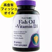 フィッシュオイル + ビタミンD3 90粒[サプリメント/健康サプリ/サプリ/DHA/EPA/青魚/栄養補助/栄養補助食品/アメリカ/ソフトジェル/サプリンクス]