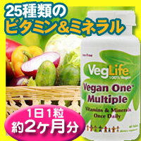 約60日分でお得♪ビタミン15種+ミネラル10種配合、オール植物性にこだわったマルチビタミンは1...
