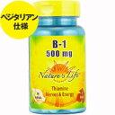 ビタミンB1 (チアミン) 500mg 50粒 サプリメント 健康サプリ サプリ ビタミン ビタミンB1 栄養補助 栄養補助食品 アメリカ タブレット サプリンクス