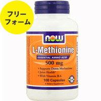 体内で生成することのできない重要なアミノ酸Lメチオニン 500mg【after20130308】