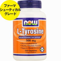 毎日の元気キープに高品質チロシンを高含有[サプリメント/健康サプリ/サプリ/アミノ酸/お徳用/n...