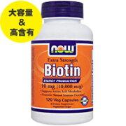 ビオチン サプリメント ビタミン アメリカ カプセル