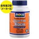 ダブルストレングス フラッシュフリー ナイアシン(ビタミンB3)500mg 90粒 サプリメント 健康サプリ サプリ ビタミン ナイアシン now ナウ 栄養補助 栄養補助食品 アメリカ カプセル ビタミンB3・ナイアシン その1