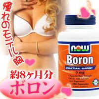 """「プエラリアを超えるミネラル」とも呼ばれる""""ボロン""""が大容量!約250日分のバストケアサプリメ..."""