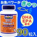 ウルトラ オメガ3(EPADHA) 90粒 ※コレステロールフリー[サプリメント/健康サプリ/サプリ/DHA/EPA/now/ナウ/栄養補助/栄養補助食品/アメリカ/国外/ソフトジェル/サプリンクス/通販/楽天]